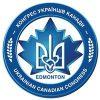 UCC Edmonton