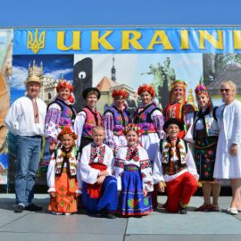 Ukrainian Pavilion