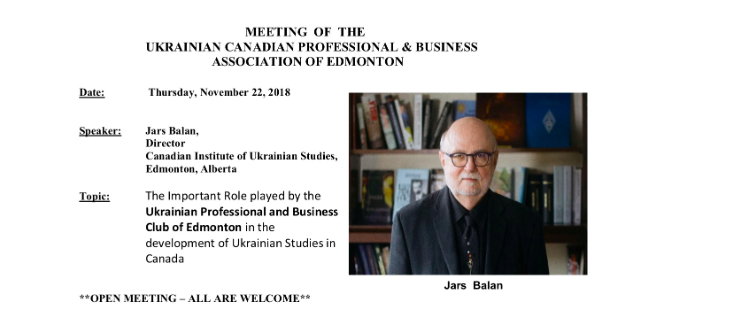 Meeting of the Ukrainian Canadian Professional and Business Association of Edmonton!