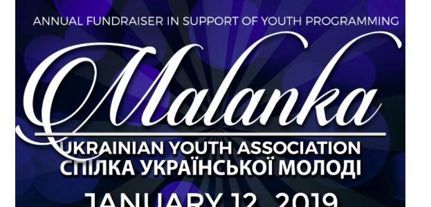 Malanka